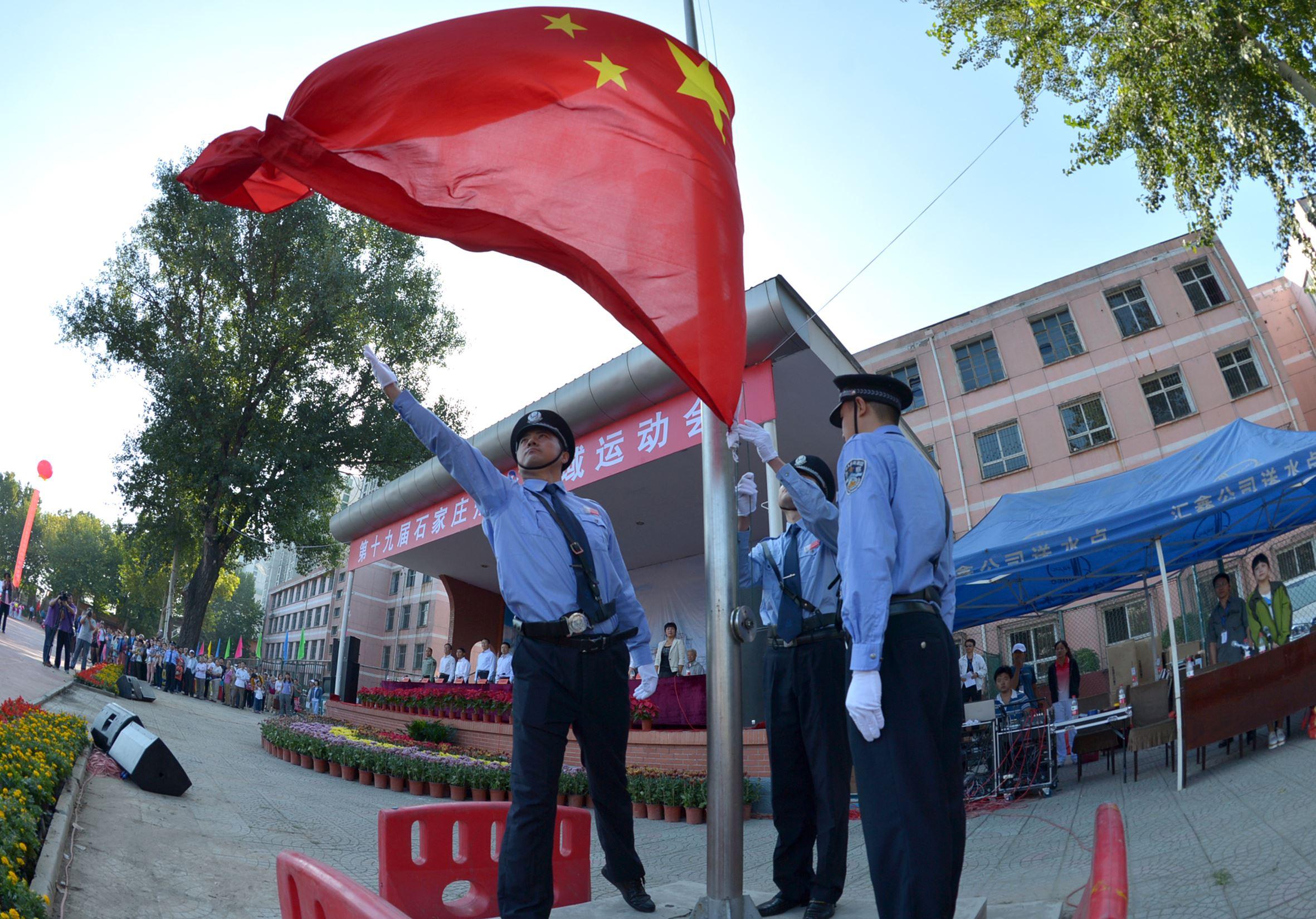 石家庄炼化举行升旗仪式